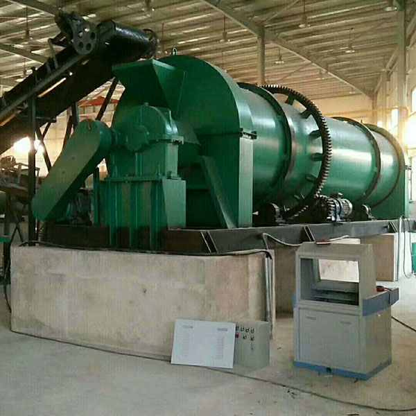 2017 China New Design Fertilizer Granulator Machine - new type organic fertlizer granulator – Hengyun detail pictures